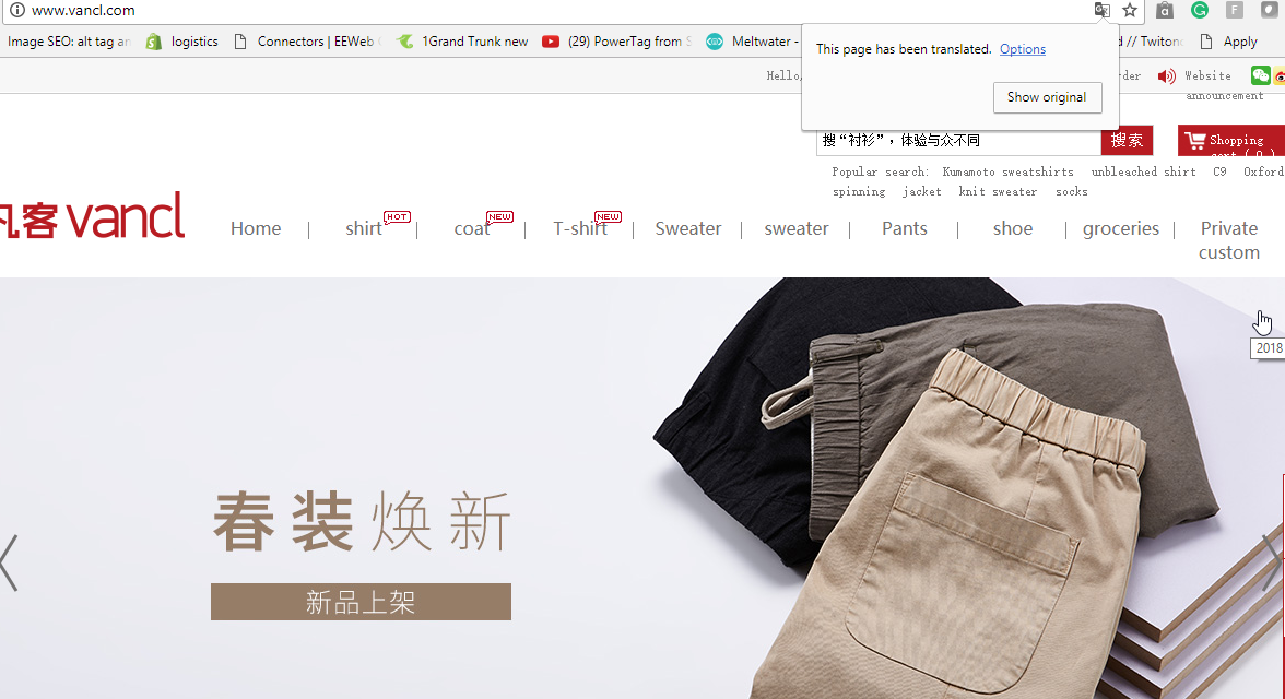0b94bfa84 1GrandTrunk has now launched its new warehouse in China. Customers can now  shop from Chinese websites and ship it worldwide.